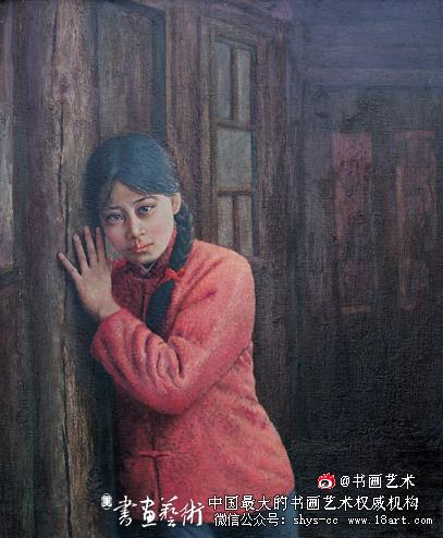 宜兴 薛耀军  红棉袄