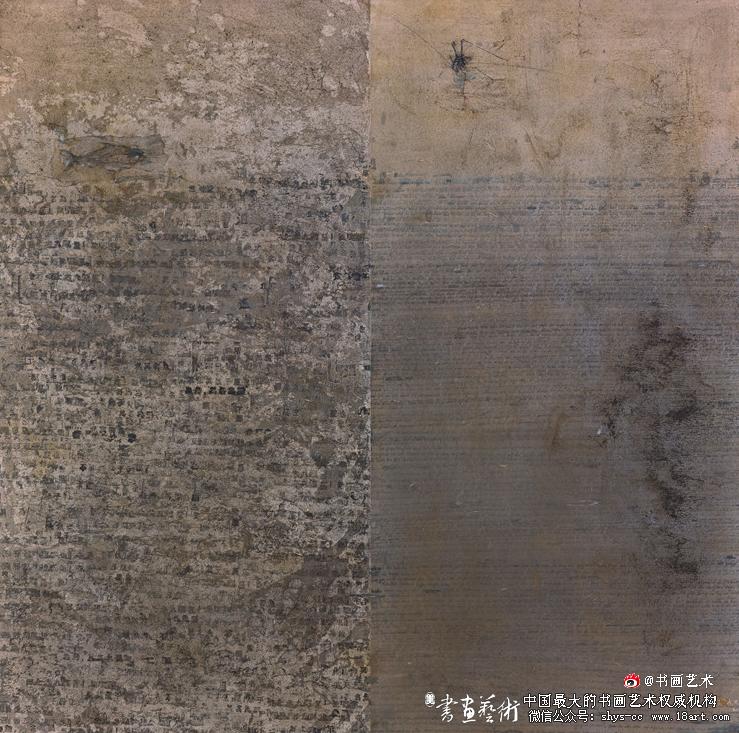 魏惠东 《当庄子遇见卡夫卡……》 综合材料绘画 180cm×180cm 浙江
