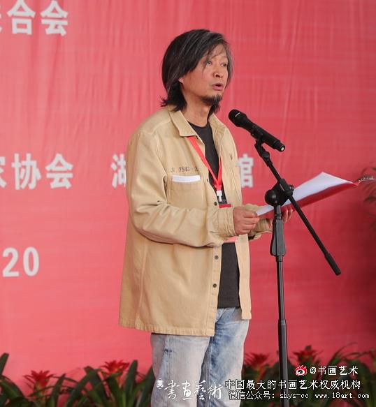 中国国家画院美术馆馆长何加林代表艺术家发言