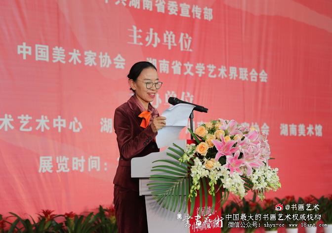 中国美术家协会副主席、中国人民大学艺术学院教授闫平在开幕式上致辞